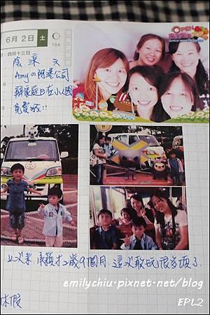 PC319425.jpg