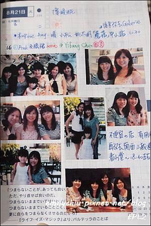 PC319428.jpg