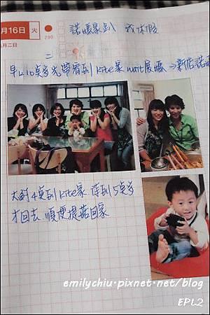PC319430.jpg