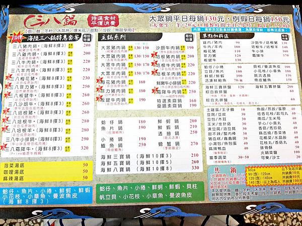 C360_2015-09-02-19-21-49-113.jpg