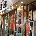 17-05-12-12-48-25-294_photo.jpg
