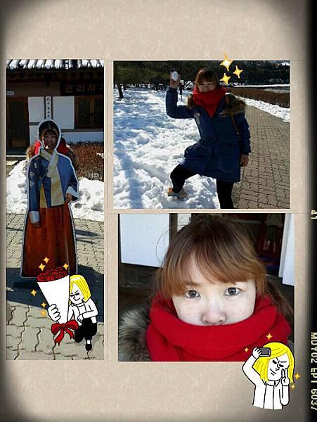 2013-02-11-15-27-47_deco.jpg