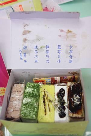 香港安琪拉2.JPG