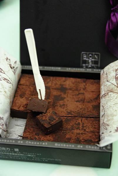 20120213_巧克力28.JPG
