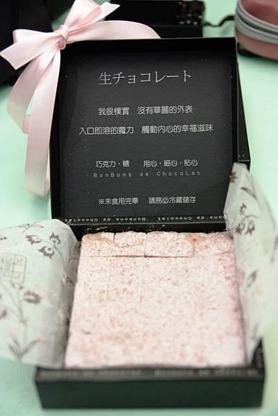 20120213_巧克力31.JPG