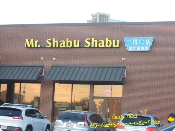 shabu shabu1