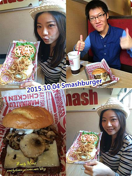 smashburger1.jpg