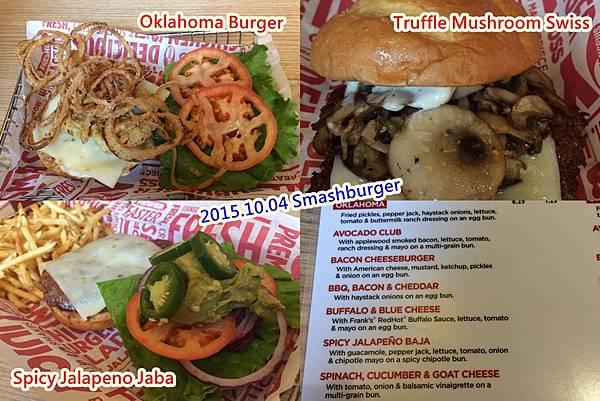 smashburger2.jpg