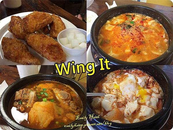 wing it.jpg