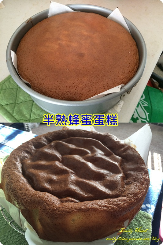 半熟蜂蜜蛋糕.jpg