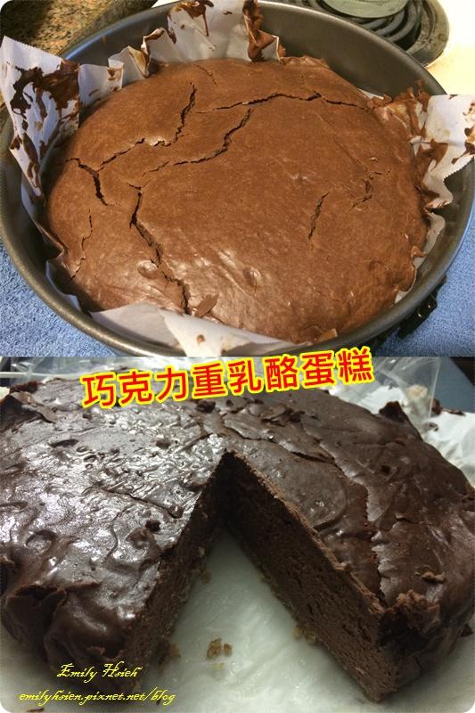 巧克力重乳酪蛋糕.jpg