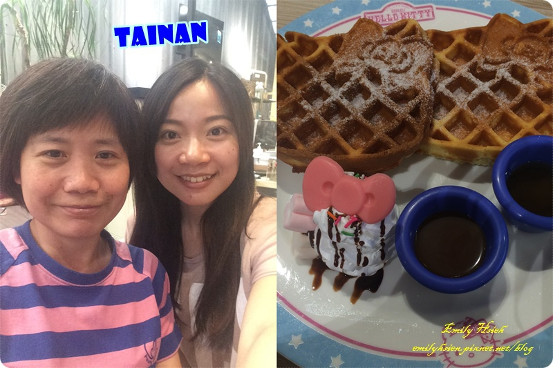 Tainan.jpg