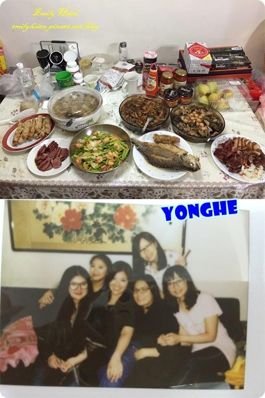 yonghe2.jpg