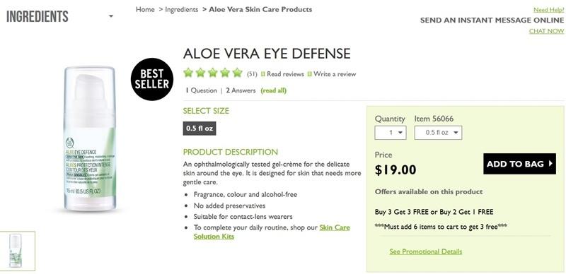 Aloe Eye Cream.jpg