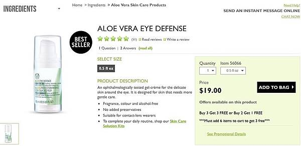 Aloe Eye Cream.jpg