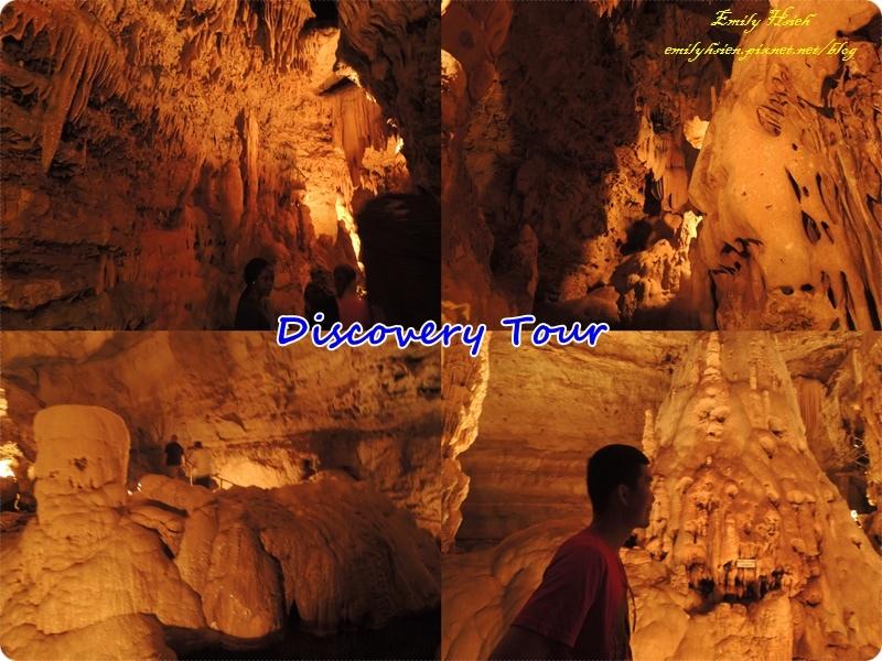 Natural Bridge Cavern3.jpg