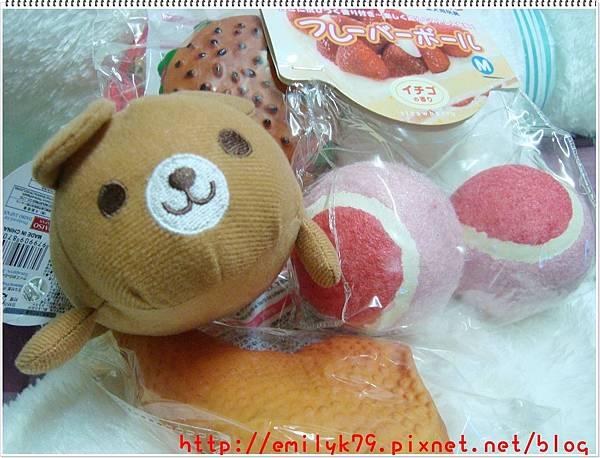 艾寶玩具1.JPG