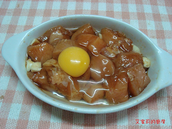 鹹酥2.JPG