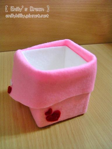 粉紅愛心版