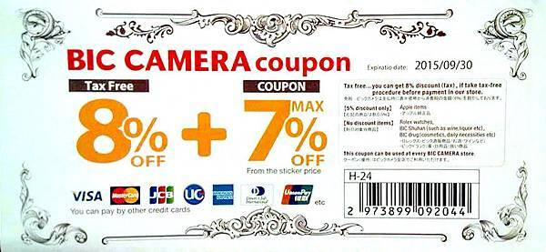 bic-camera-7-off-and-tax-free-coupon-2015
