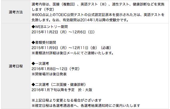螢幕快照 2015-11-29 下午5.51.40