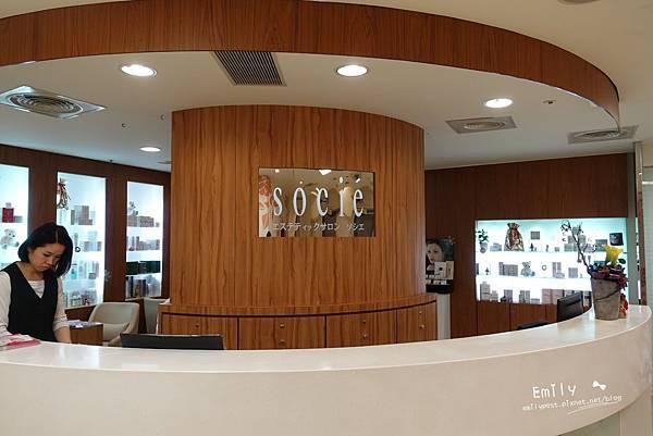 DSC03210