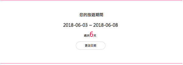 螢幕快照 2018-05-31 下午2.32.11