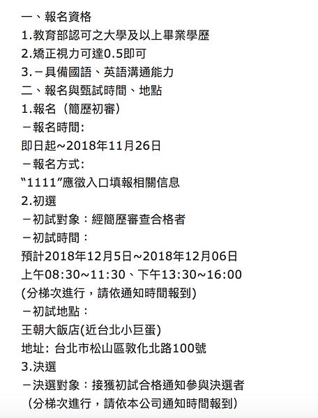 螢幕快照 2018-11-03 下午12.24.26