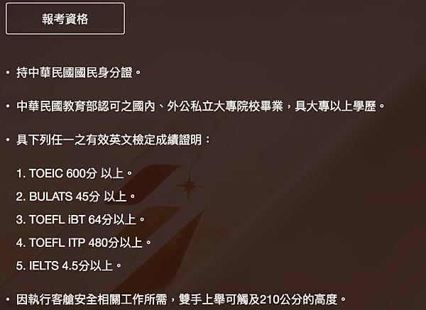 螢幕快照 2019-01-04 下午4.19.54