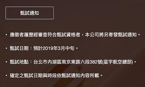 螢幕快照 2019-01-04 下午4.20.13