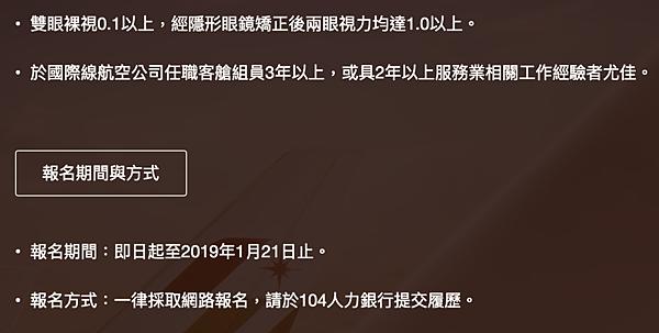 螢幕快照 2019-01-04 下午4.20.06