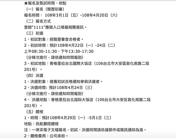 螢幕快照 2019-03-08 下午4.17.01