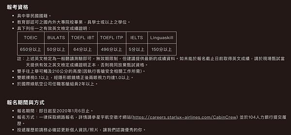螢幕快照 2019-12-17 下午12.01.35