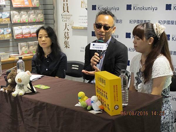 20160806《小熊學校》紀伊國屋簽書會 (20).JPG