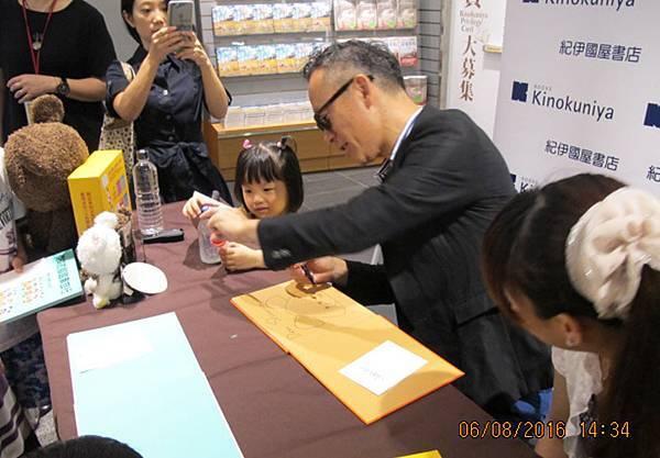 20160806《小熊學校》紀伊國屋簽書會 (29).JPG