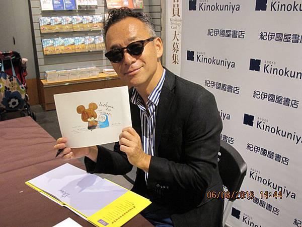 20160806《小熊學校》紀伊國屋簽書會 (30).JPG