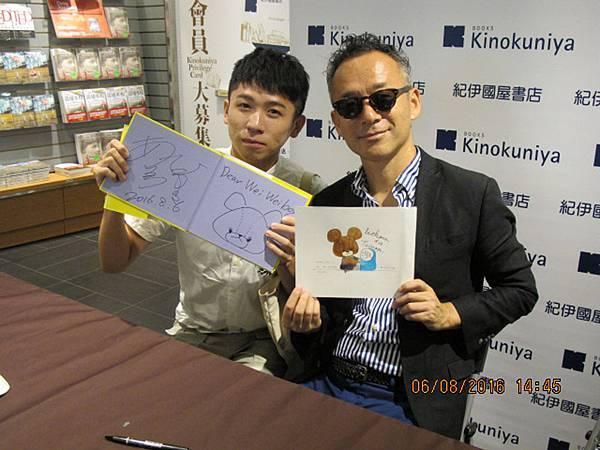 20160806《小熊學校》紀伊國屋簽書會 (31).JPG