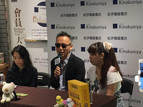 20160806《小熊學校》紀伊國屋簽書會 (33).JPG