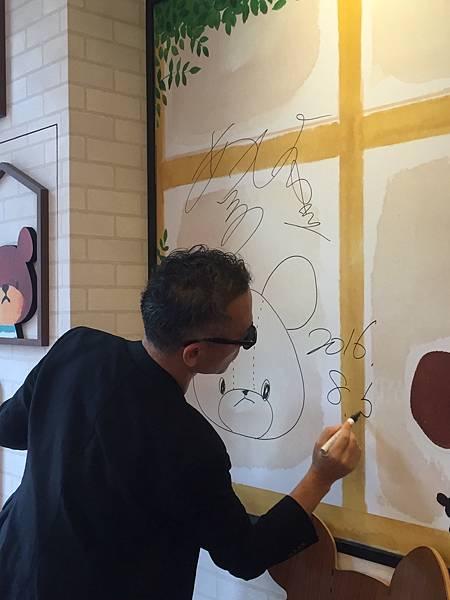 0805小熊學校餐廳開幕 (1)