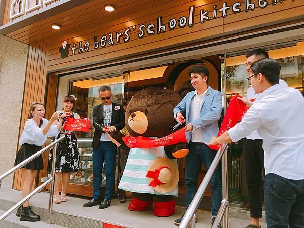 0805小熊學校餐廳開幕 (2)