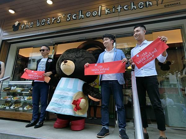 0805小熊學校餐廳開幕 (3)
