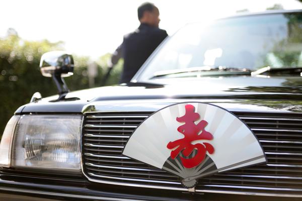 日本結婚都是用壽,台灣是用囍