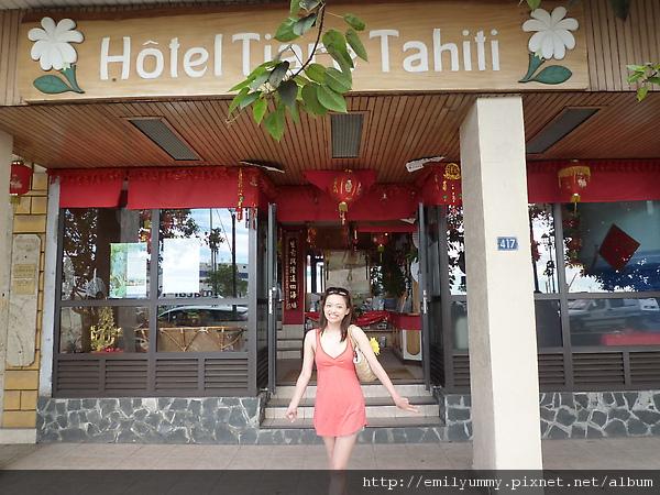 這家是華人經營的飯店也設有中華餐廳