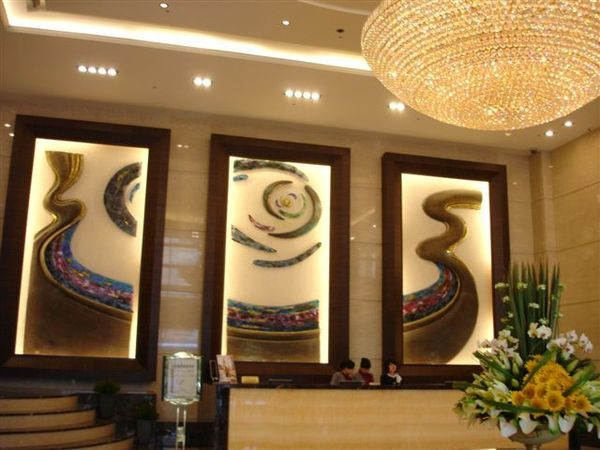 到了,今天住的台南永康的桂田中信飯店!