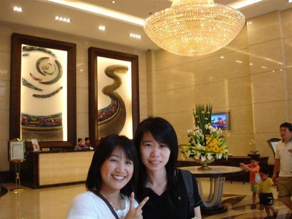 這次和我一起參加旅遊的是我的好姐妹小惠小姐!