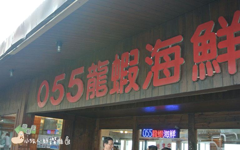 DSC_8459