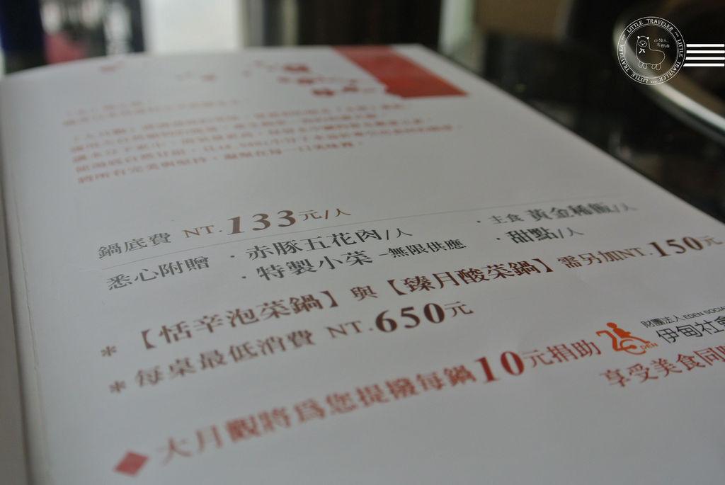DSC_8992