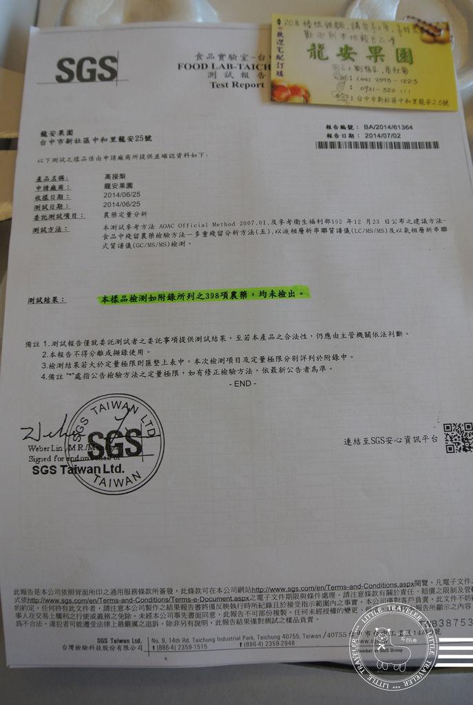 DSC_2581.jpg