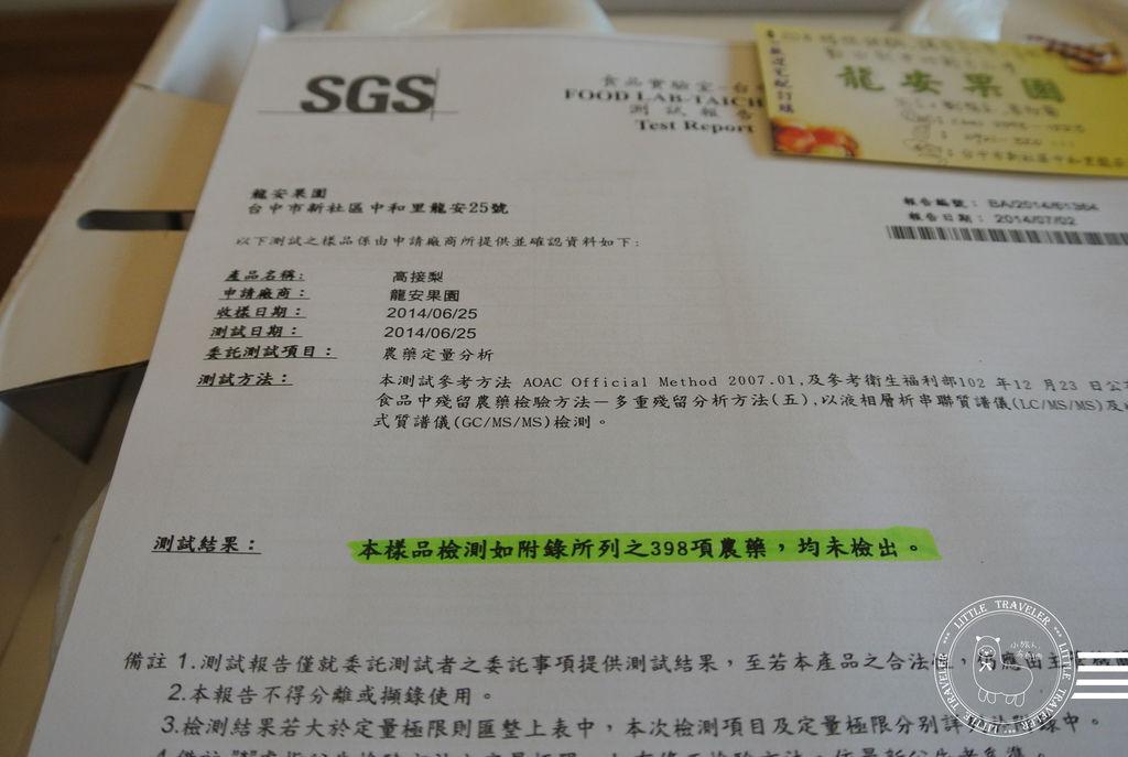 DSC_2583.jpg