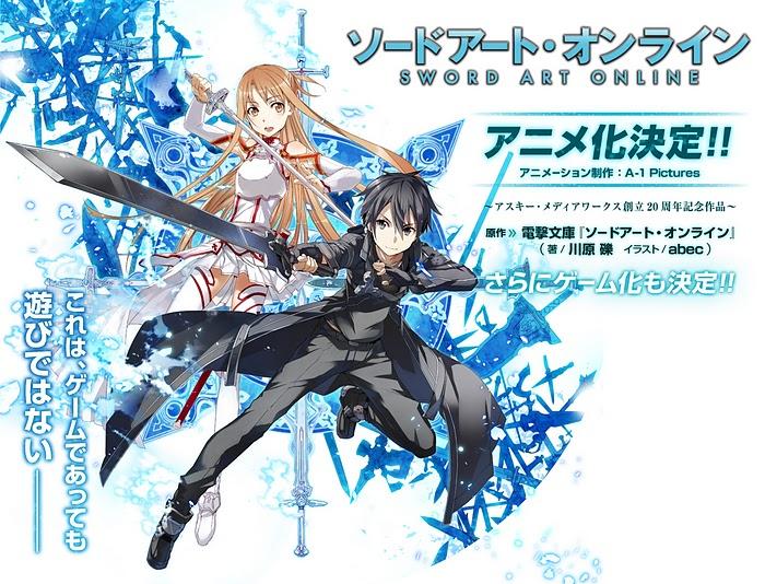 Sword Art Online 刀劍神域